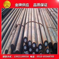 现货供应【莱钢】Q235优质碳钢结构圆钢 工业普圆 轴承钢 规格齐全