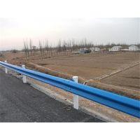 热镀锌高速公路波形护栏板厂家价格批发行情安装多少钱一米