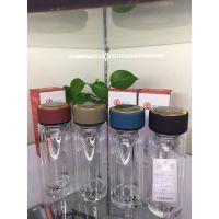 西安红盖水杯 黑盖玻璃杯 蓝盖金圈双层水杯 宁派高硼硅玻璃杯印字