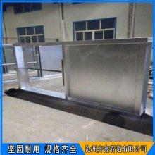 手动式插板门 电动方风门 齐鑫均可按客户提供图纸和标准生产
