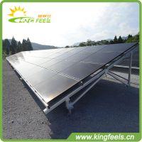 屋顶分布式光伏系统铝合金支架厂家