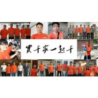 湘潭中央空调维修多少钱_维小保专业用心