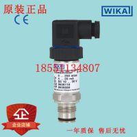 威卡WIKA压力传感器S-11平嵌隔膜式高精度压力变送器德国