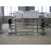 饮料厂用水处理设备 1t/h反渗透纯水设备 厂家直销售后保修
