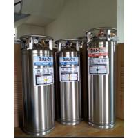 Chart查特液氮杜瓦瓶/液氮罐/液氮气瓶