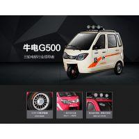 海宝G500三轮电轿全棚全封闭电动三轮车客运三轮车整车全车配件