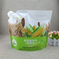 厂家订做透气不漏液包装袋 4.5KG液体肥料自立吸嘴袋 农工业塑料站立袋