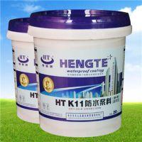 防水材料十大品牌_亨特牌K11防水材料品牌热线;13755123138