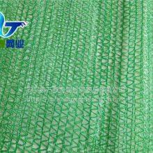合肥工地防尘网 三针盖土网 哪里大量生产盖土网