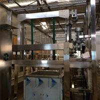 高效中山不锈钢管路配件工业用全自动机械臂式超声波清洗机清洗量1万/件天除油除蜡