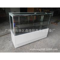 冰友牌1.5米直角蛋糕展示柜寿司柜慕斯甜品柜厂家直销非标定做