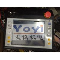 富士UG320HD-SC4K3触摸屏UG320HD-SC4K3白屏维修
