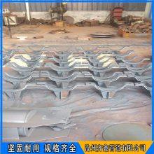 J4 T型管托(加筋管夹型) J5 H型管托(焊接型) 齐鑫产品放心用