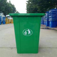 240升户外垃圾桶果皮箱 公园小区垃圾箱 室外垃圾箱 厂家批发