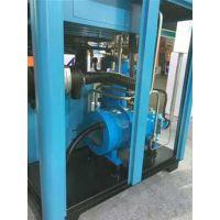 湖南JINBAO品牌永磁变频螺杆空压机
