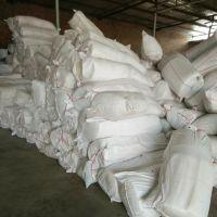 厂家直销耐高温硅酸铝针刺毯,耐火纯白纤维硅酸铝毯