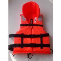 WYC93-1工作救生衣 CCS船检救生衣 带高强海事膜