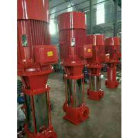 上海江洋30米高的消防泵XBD6/20-HY稳压泵XBD7/20-HY