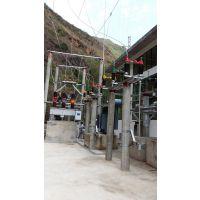 西安高压开关厂35KV变电站户外高压断路器西安真空开关一分厂