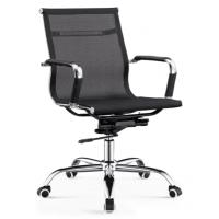 厂家定制办公会议椅*纳米网布会议椅*弓形电脑椅