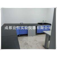 四川哪里有钢木实验室家具批发L*750*850