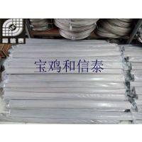 宝鸡和信泰专供钛及钛合金钛焊丝 工业焊丝 圆形焊接专用