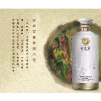 贵州古纯百53度酱香型白酒