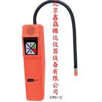北京CPU-1F智能卤素检漏仪厂家正品直销