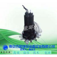 新疆 潜水曝气机 新式液下曝气机 沉水喷流式曝气机