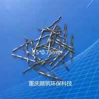 重庆黔江钢纤维生产厂家/型号17782274377欢迎您