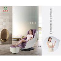 极美庭HXA-2688健康智能按摩椅全新上市