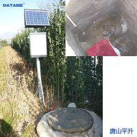 城市供水管网信息系统应用案例