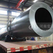 专业厂家煤泥烘干机工艺产量咨询,广西柳州
