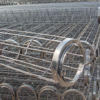 优质耐高温除尘袋笼 工业除尘框架 除尘配件