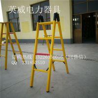 玻璃钢绝缘梯人字梯关节梯伸缩梯合单梯子电工梯2米2.5米