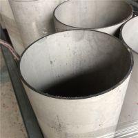 现货拉丝304不锈钢管,结构用不锈钢无缝管304,焊接性能优 佛山