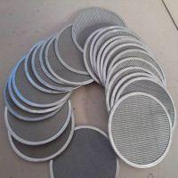海泽供应包边滤片 不锈钢过滤网片 铝板包边筛网片 优惠