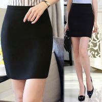 现货批发2018女装春季网纹半身裙黑色正装西裙包臀裙职业装修身裙