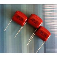 CBB22 155J400V 金属化薄膜电容 P=20MM