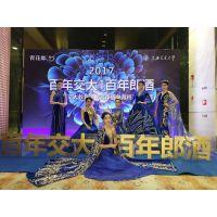 上海年会活动搭建公司 上海年会活动搭建