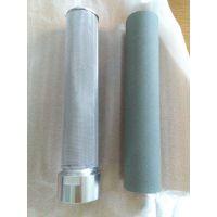 陕西汉蔚焦炉煤气,电石炉过程气,化工过程气用不锈钢探头滤芯