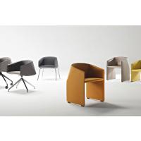 TECNO家具意大利简约时尚,高端现代沙发_意大利之家