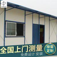 彩钢板平房彩钢板活动房专业生产活动板房工地住人集装箱房批发