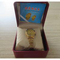 厂家直销 低价男女款手表 健康能量表 养生手表
