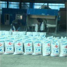 工业级片状氢氧化钠 片碱 火碱 苛性钠 国标产品