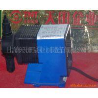 电磁式隔膜计量泵(图)