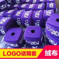 广东东泰发泡定型海绵柱工艺品加工厂家供应