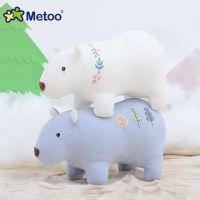 Metoo咪兔北极熊公仔家居毛绒玩具高档儿童玩偶可爱动物抓机娃娃礼品定制