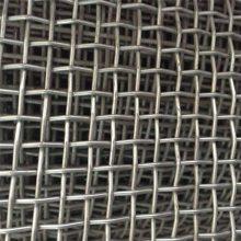 振动筛筛网 锰钢编织筛网 震动筛沙网