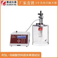 雪碧包装瓶耐内压力测试仪RSL-B赛成仪器